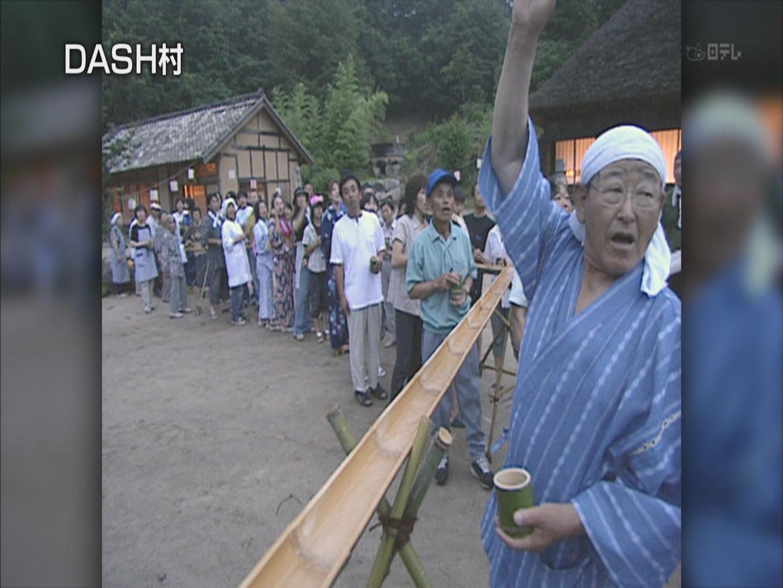 DASH村夏祭り
