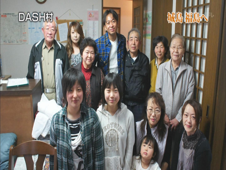 2011年DASH村