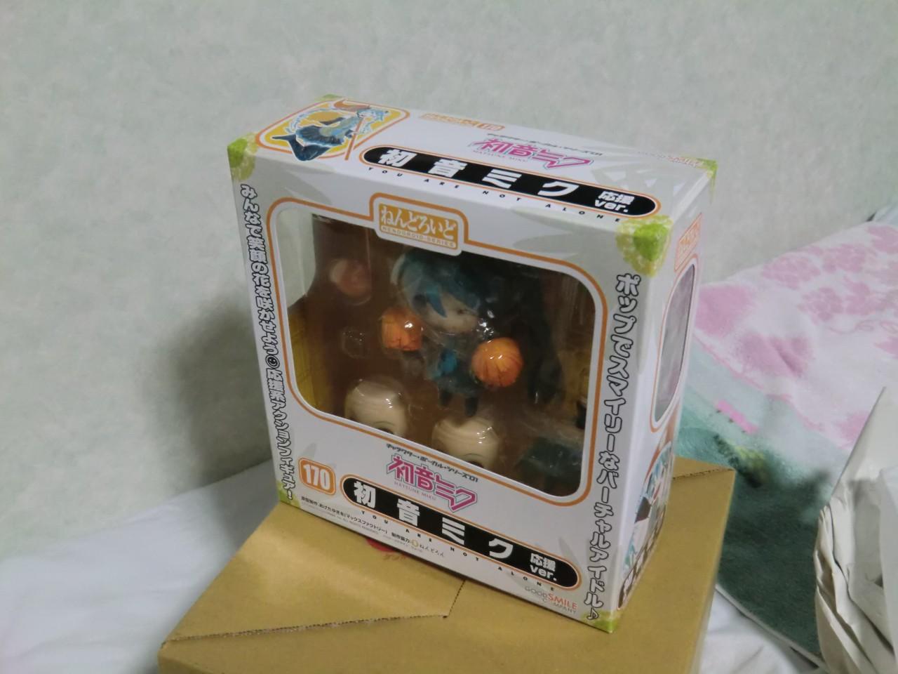化粧箱 01