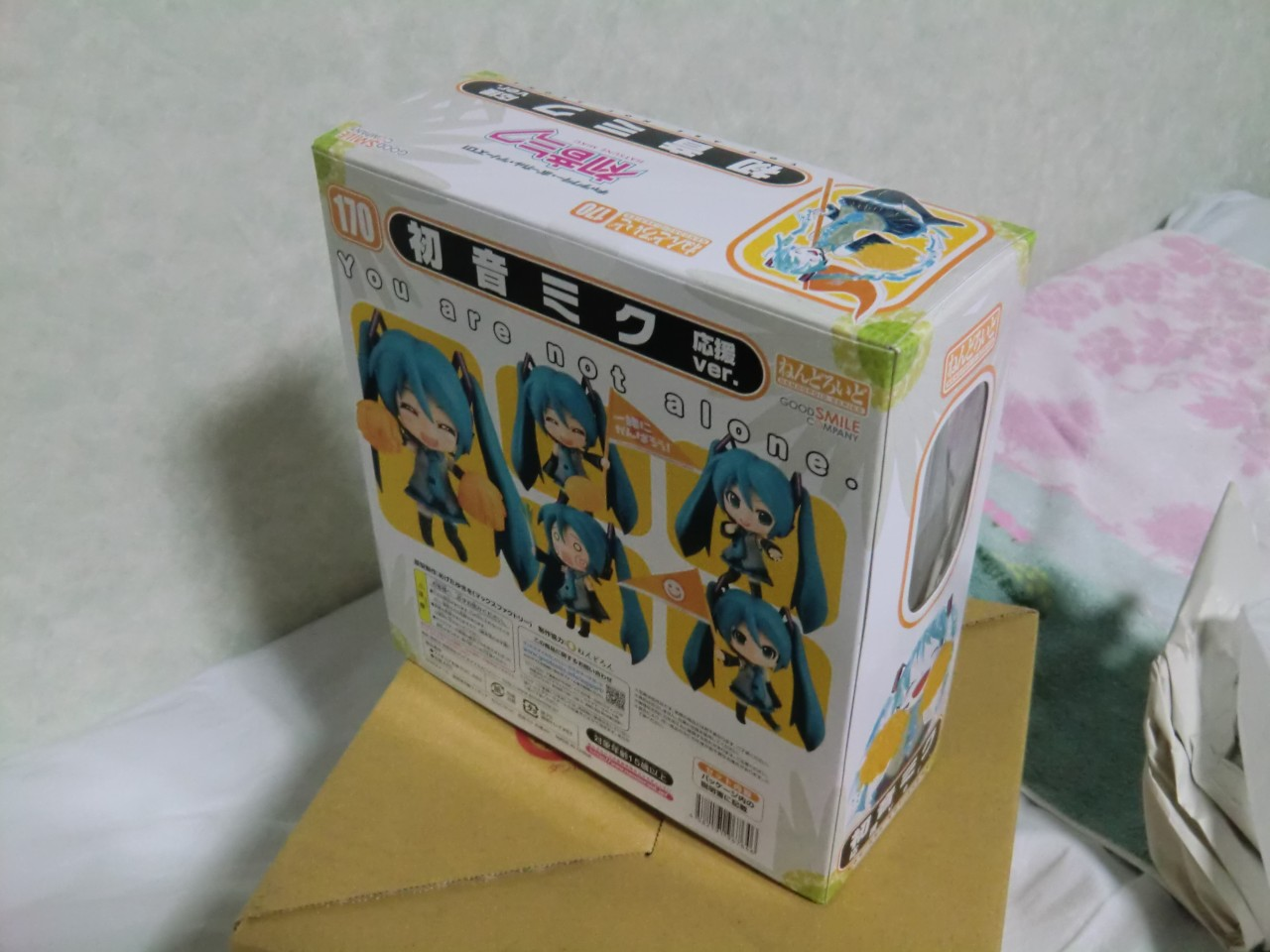 化粧箱 02